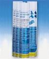 Anti-Insekt Spray <br>12er Karton
